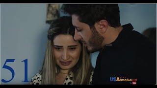 Yntanekan Gaxtniqner 2, episode 51