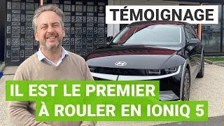 Hyundai Ioniq 5 : l'avis du 1er propriétaire français !