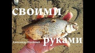 Домашние рыбацкие полезные самоделки для рыбалки из подручных материалов воблеры колебалки мушки