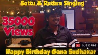 Gana Sudhakar | Birthday Song | Gana Seetu | Writter Ruthra Singing