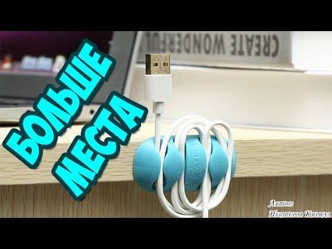 1$ за штуку - Держатель кабеля от BlitzWolf