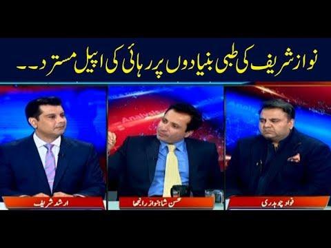 Power Play   Arshad Sharif   ARYNews   25 February 2019