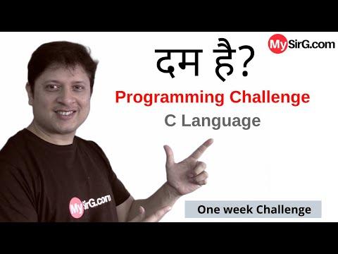 Programming Challenge | MySirG com