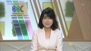12月13日 びわ湖放送ニュース