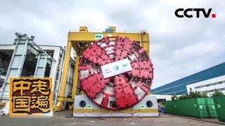 《走遍中国》 系列片《中国特高压》面对瞬息万变的自然环境 中国该怎样实现千里跨越打造强大电网呢?(3)20190109 | CCTV中文国际