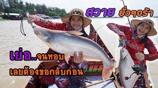 เย่อจนหอบแดก จัดไปเต็มลัง  #สวายแม่น้ำสามโคก #Prince Cate fish