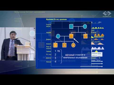 В.В. Рамеев – Современные лабораторные методы мониторирования активности аутовоспаления