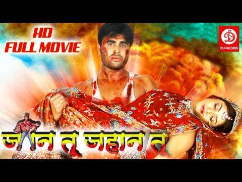 Download Tu Jahan Video 3GP Mp4 FLV HD Mp3 Download - TubeGana Com