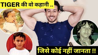 Tiger Shroff Biography | Biography In Hindi | Tiger Shroff Wiki | Tiger Shroff | Baaghi 3 Trailer