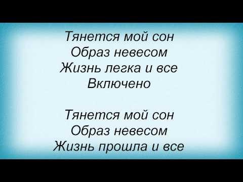 Песню в кузьмина ты счастье в моей жизни