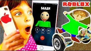 БАЛДИ ПОЗВОНИЛ на IPHONE XS! BALDI в Реальной Жизни Roblox Baldi