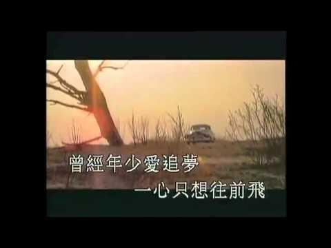劉德華 ∼ 忘情水