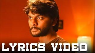 Ra | Varuvaayo  | Tamil Movie Lyrical Video
