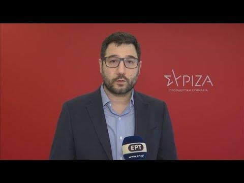 Ν. Ηλιόπουλος: Η κυβέρνηση Μητσοτάκη μετατρέπει το εμβόλιο από δικαίωμα σε προνόμιο