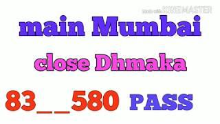 Main Mumbai Close