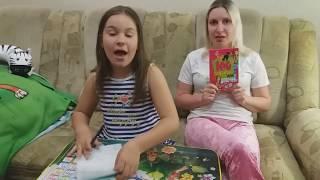 Веселый тест для девочек. Из книги 100 гаданий для девочек