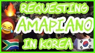 Koreans Listening To AMAPIANO  Shesha Geza By De Mthuda Ft Njelic