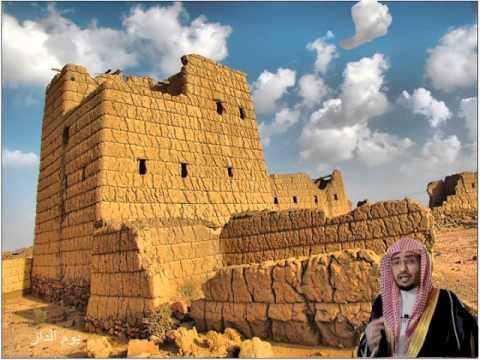 يوم الدار- للشيخ صالح المغامسي