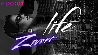 Zivert   Life | English Version | Official Audio | 2019