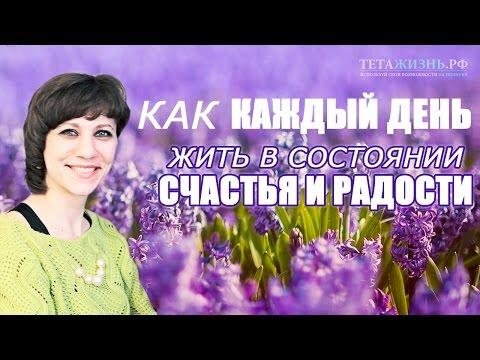 Песня группы ленинград счастье мое