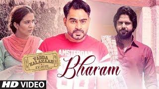 Bahram : Prabh Gill | Alfaaz | Vadda Kalakaar | Kuldeep