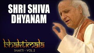 Shri Shiva Dhyanam