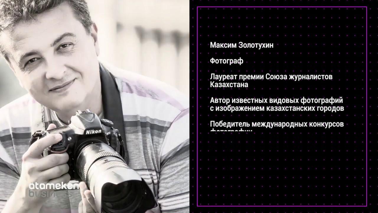 https://img.youtube.com/vi/C0PbDEjI_UA/maxresdefault.jpg