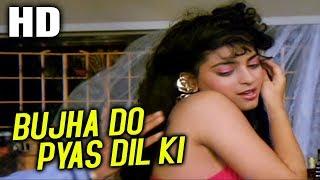 Bujha Do Pyas Dil Ki | Alisha Chinai | C.I.D. 1990 Songs | Juhi