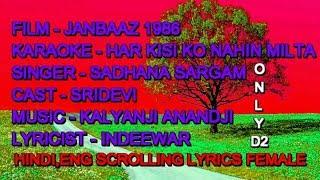 Har Kisi Ko Nahin Milta Karaoke With Lyrics   - YouTube
