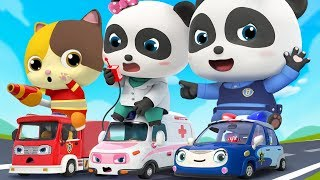 Fire Truck, Police Car, Ambulance are Here to Help   for kids   Nursery Rhymes   Kids Songs  BabyBus