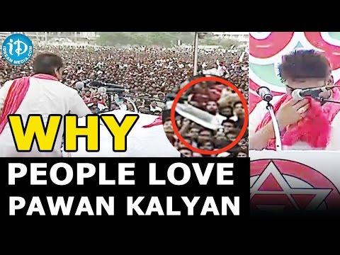Why People Love Power Star Pawan Kalyan? || Here's the Reason behind it!!!