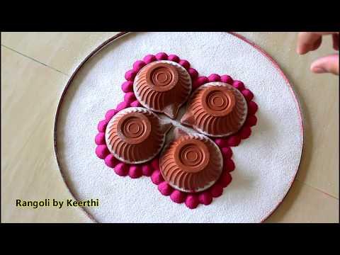 Karthik purnima rangoli design l karthika pournami rangoli l karthika pournami muggulu rangoli video