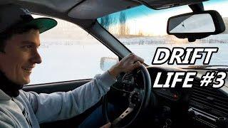DRIFT LIFE #3 - Pierwsze śniegi, miłośnicy 4 kółek