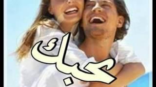 اغاني حصرية وديع مراد ( يرضيكـ أحتار ) اتمنى ينول اعجابكم * محمود بسيونى * تحميل MP3