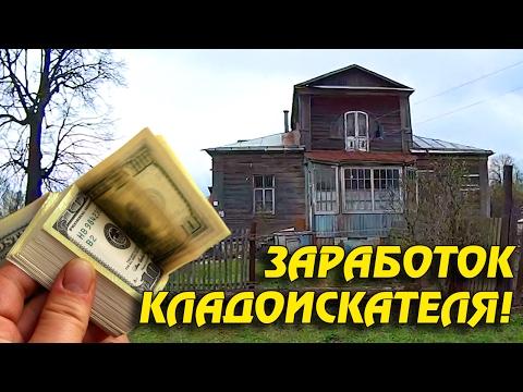 Рейтинг брокеров санкт петербургской биржи