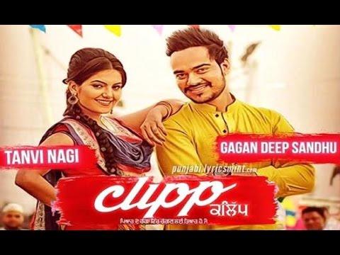 Clipp  Gagandeep Sandhu