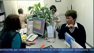 Путин поручил правительству разработать госстратегию в области защиты прав потребителей