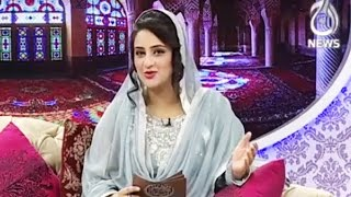 Ramzan Hamara Iman 15 June 2016 - Sehr Transmission - Aaj News