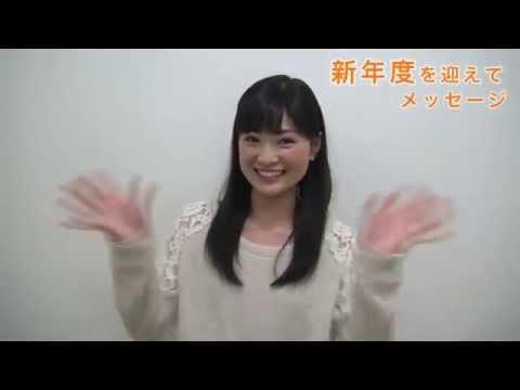 【優希美青】中学3年生になりました♡