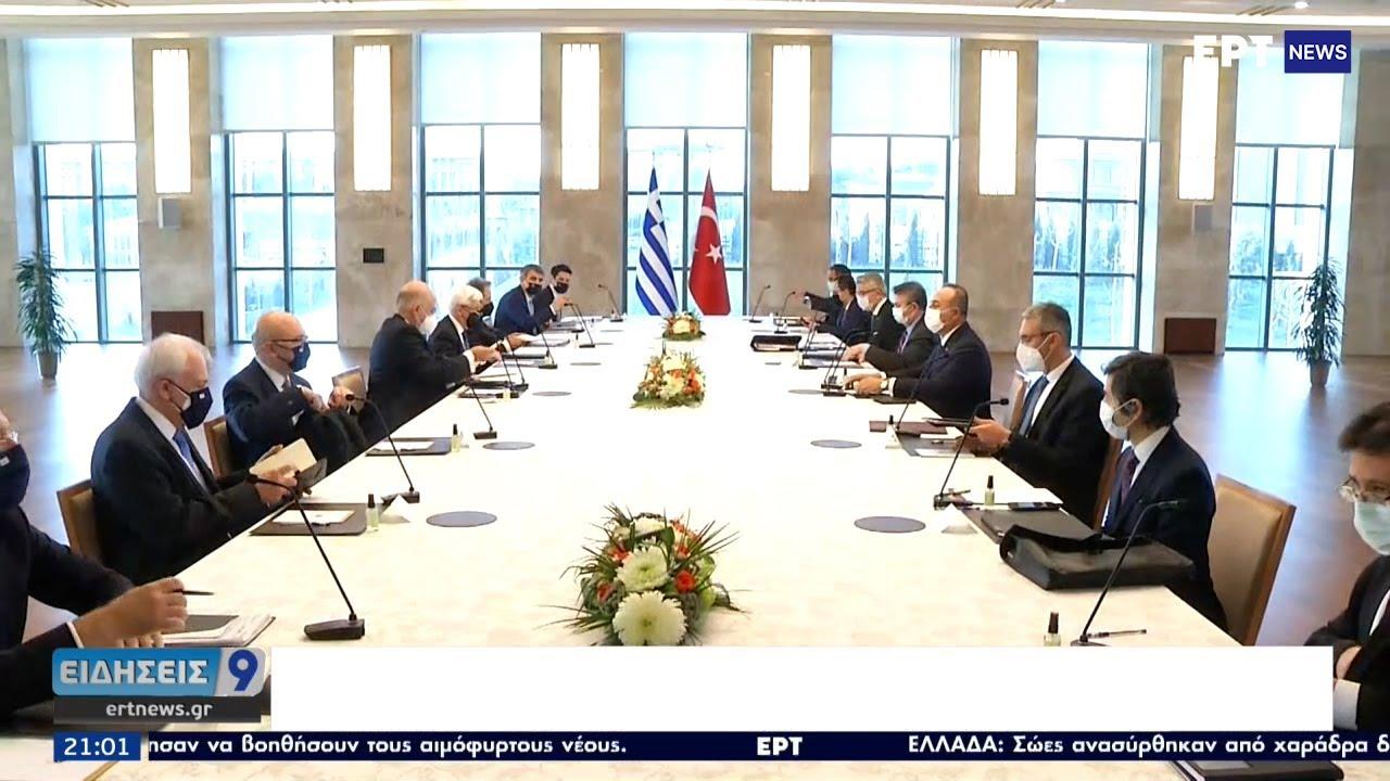 Ελληνοτουρκικό: Διαφωνία αλλά και βούληση για θετική ατζέντα | ΕΡΤ 26/05/2021