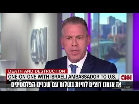 """שגריר ישראל ל-CNN: """"האם אין לפלסטינים זכות להגן על עצמם?"""" • צפו"""