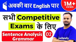 7:00 PM - English for All Competitive Exams by Sanjeev Sir | Sentence Analysis Grammar