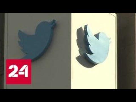 Роскомнадзор начинает дела проотив Facebook и Twitter - Россия 24