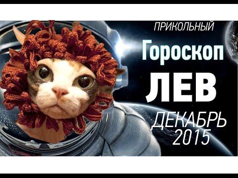 Гороскоп по дате рождения на 2017 год январь