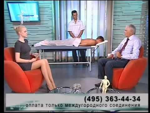 Электрофорез грудного отдела позвоночника как делать
