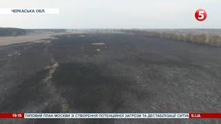 В Черкасской области горел заповедник