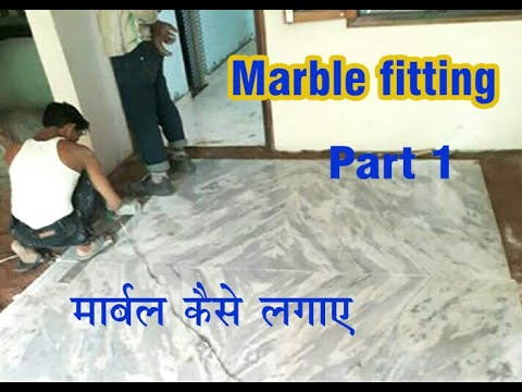 Indian marble insttalation part 1