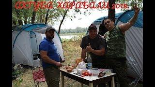 Рыбалка дикарями на ахтубе