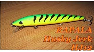 Воблеры rapala husky jerk 14
