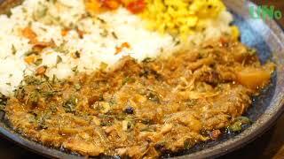 E-itou Curry